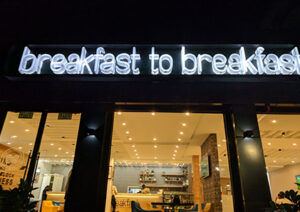 Breakfast to Breakfast